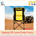 deluxe camping chair folding deck chair for kids folding chair FROM CHINESE FACTORY