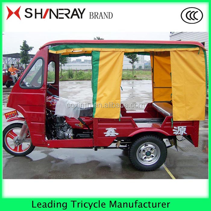 Hot Sale,Passenger tricycle/three wheel bike mini car Taxi