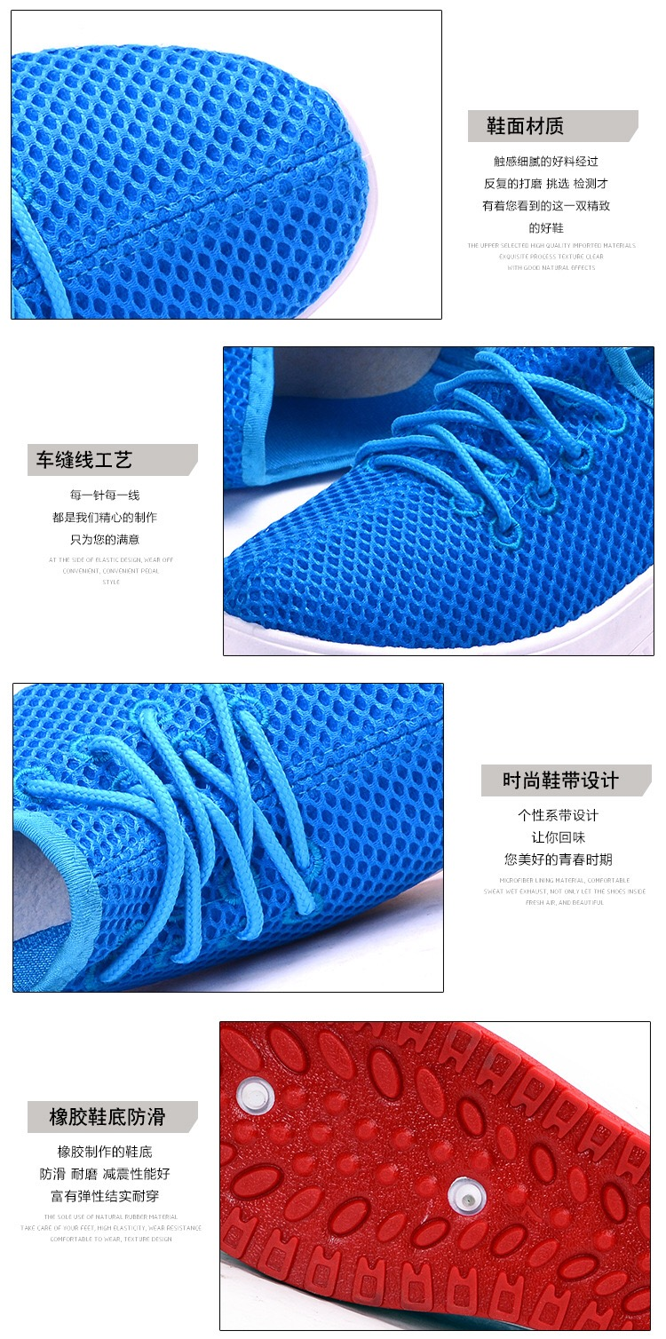 2017Light colorful mesh casual woven shoes women shake shoes made in China
