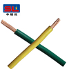 electrical copper wires with 450/750V PVC insulation electrical wires