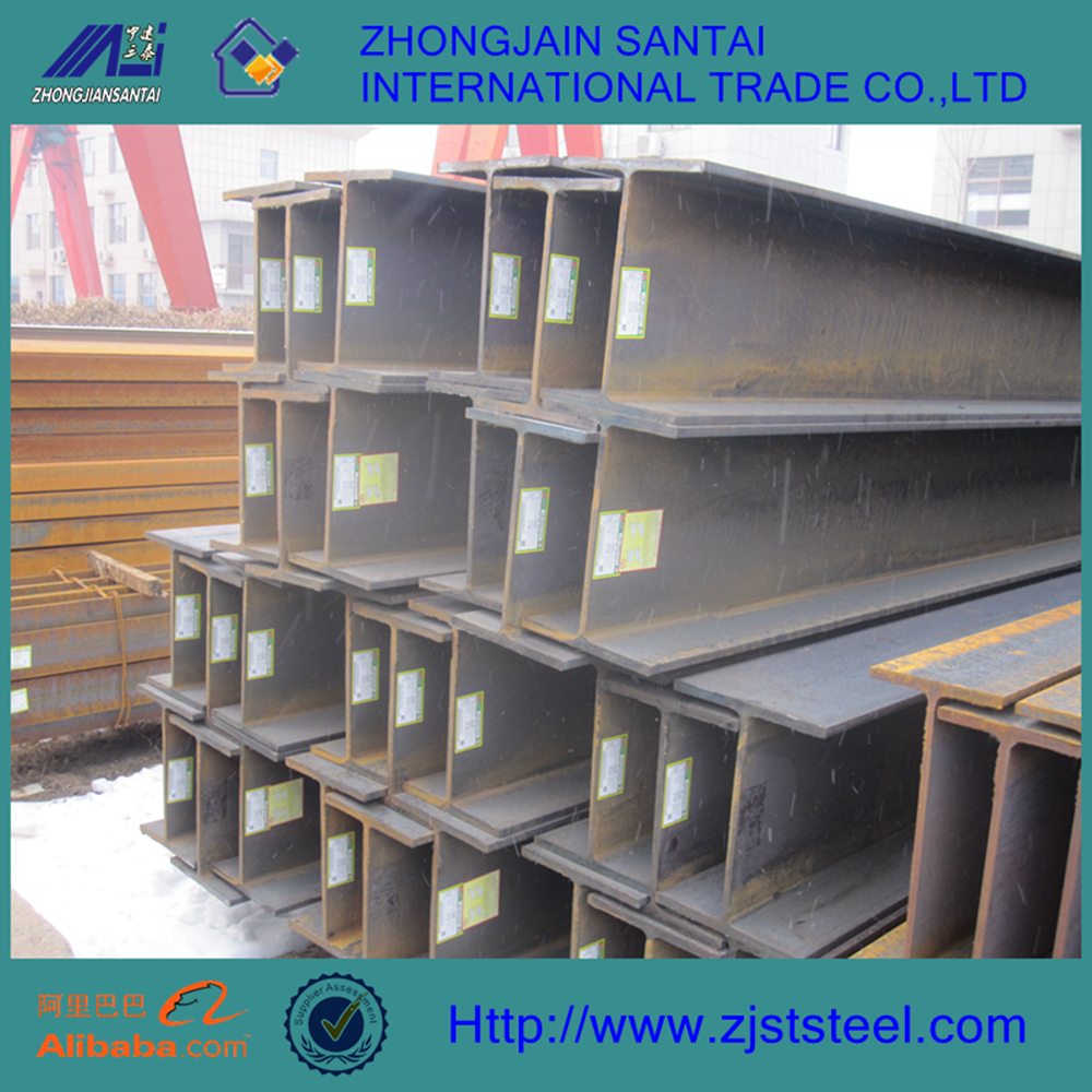 harga besi steel h beam and column prices
