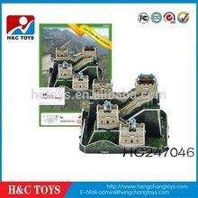 HC247046 The great wall of China 3D puzzle toy model 28 pieces