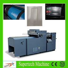 High Quality Double UV Photo Glazing Machine