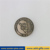 Sonier-Pins custom old/antique bronze collectable coins for sale no minimum