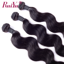 16inch body wave hair, high quality hair china xuchang hair factory
