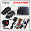 car alarm BIGHAWKS CA703-8118 vw auto security flick key A6L flip case