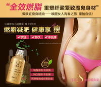 2016 slimming product Female private care Thin waist essential oil slimming waist essential oil
