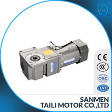 ac right angle geared motor hollow type 90mm type 40w-180w