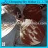 Fishing Boat Marine Ship Propeller For Sale
