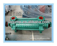 D tpye horizontal multistage centrifugal antique water pump