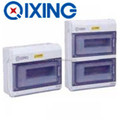 Weather Proof Distribution Box Ma 233*233*84