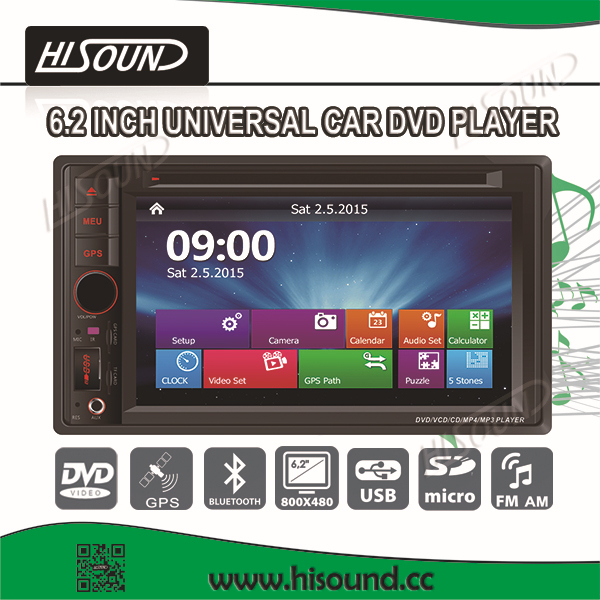 High quality 2 din universal dvd 1080p gps bluetooth car radio cassette cd player