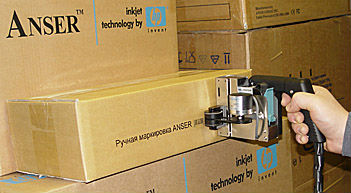 Anser u2 inkjet printer