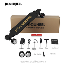 Drop shipping from USA warehouse Cheap price Boosted dual motor electric skateboard 1200W powered electric longboard