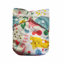 LilBit Butterfly Cat Pocket Reusable Baby Cloth Diaper