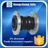 PN16 reinforced bellows rubber bridge expansion joint with carbon steel flange