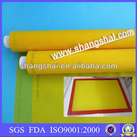 made in China harga kain polyester mesh
