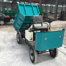 4 and 3 wheels mini vehicle with steeling system,electric motocycle for mining loading