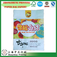 Small White Kraft Paper Food Bag,Pe-coated Paper Bag Packaging Paper Food Bags