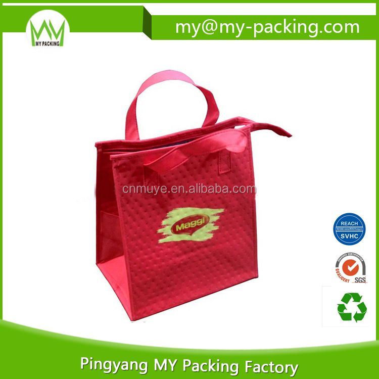 Wholesale Custom Recycle ice cooler bag With Your Own Logo in China