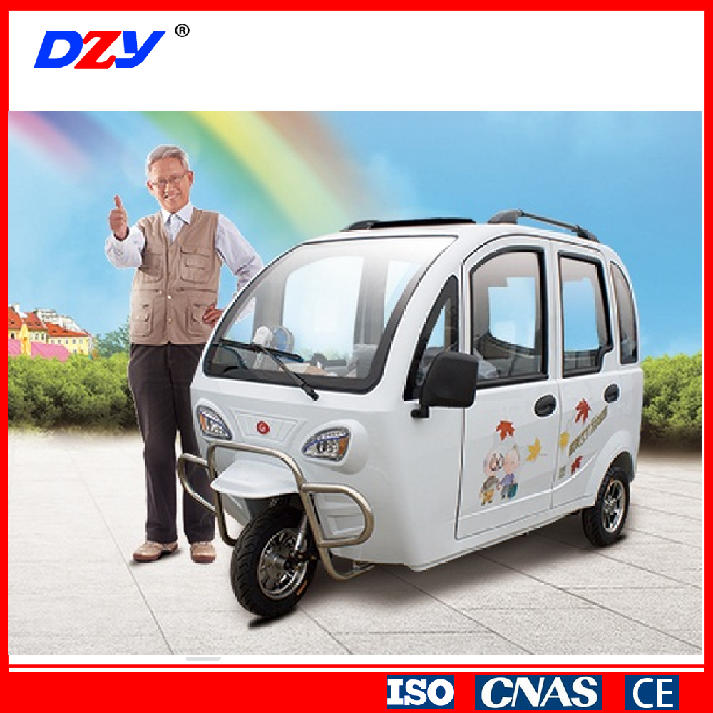 Three Wheels Passenger Electric Car
