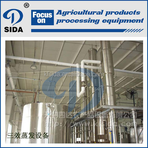 Corn/rice/starch to glucose syrup production equipment syrup manufacturing plant