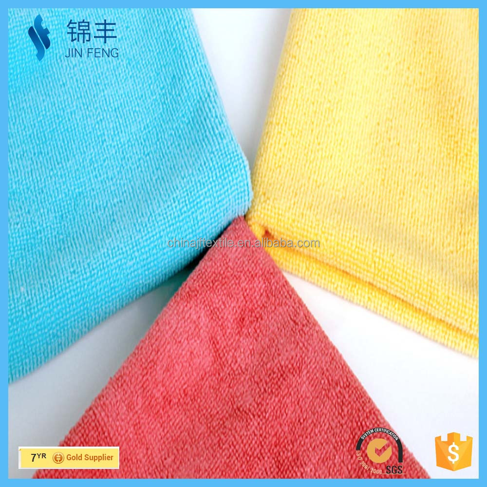 wholesale small size microfiber kitchen towel fabric JF-1281
