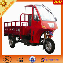 2013 New arrival tricycle for loading heavy cargo