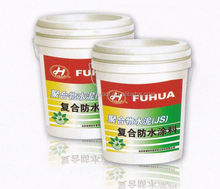 JS Cement-based Compound Waterproof Coating Polymer modified Cementitious(JS FJS)waterproof coating