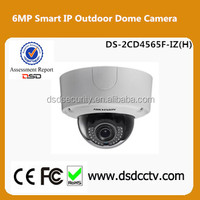 The 6MP series Smart cameras Hikvision HD IP camera CCTV Camera DS-2CD4565F-IZ(H)