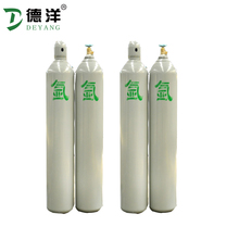 High Pressure 50L Seamless Steel Gas Cylinder for Oxygen/Nitrogen/Argon/Co2