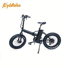 Personalized electric folding mountain bike made in china