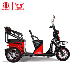 3 three wheel adult passenger electric tricycle bicycle for sale elderly in philippines 48v500w from zongshen huaihai china