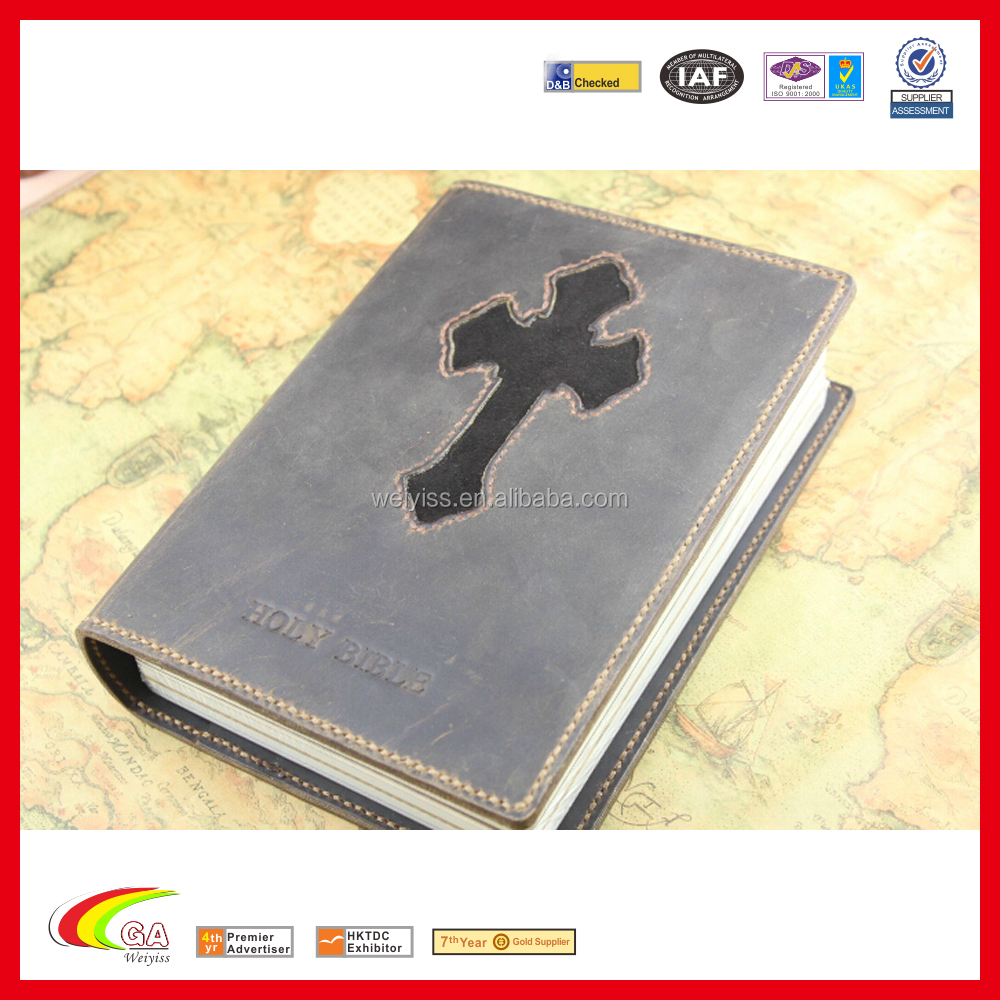 2017 New Style Pu Leather Bible Zipper Book Cover