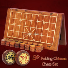 Wooden Chinese Chess Set Antique Wooden Chinese Chess Set with Inlaid Folding Board