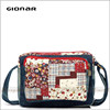 Hong Kong Wholesale New Product Stripe Beach Tote Sling Print Canvas Bag