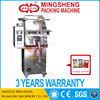 JX025 Vertical type electronic weigher automatic packaging machine manufacturer machine