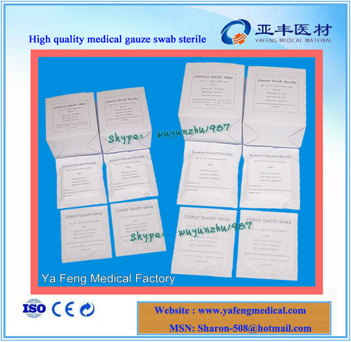 Best quality medical sterile gauze pieces