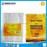 Top sell standing pe lined fast food packaging fruit bags flat bottom bag