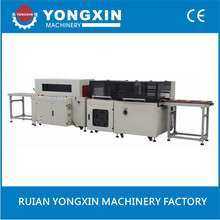 Horizontal Flow Sealing Shrink Wrapping Machine For Box
