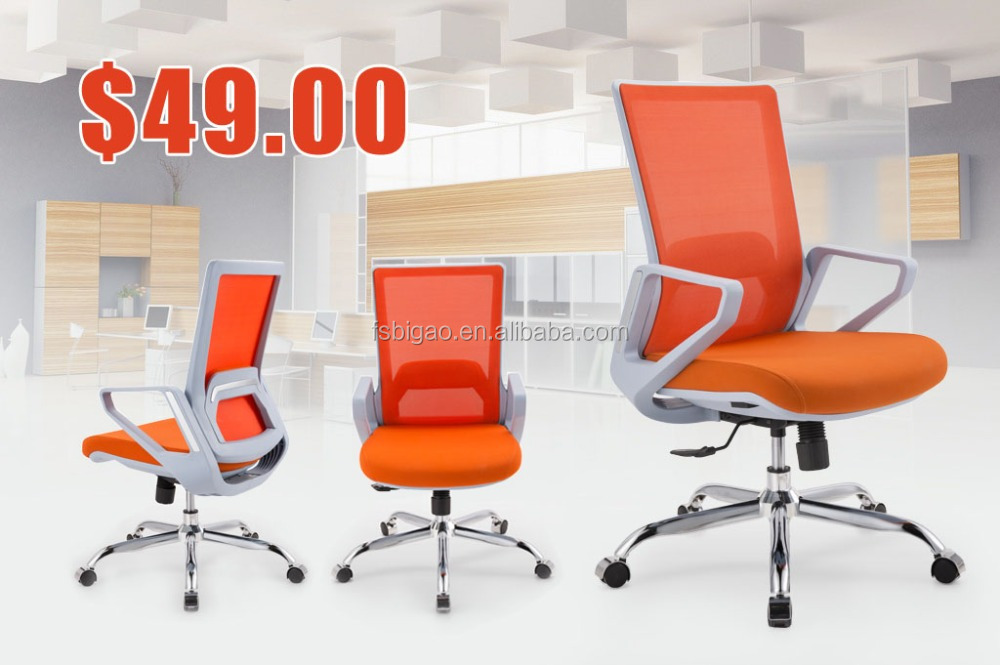 2016 Alibaba Special Offer Modern Ergonomic Office Chair With Lumbar Support and Sliding Fuction Office Chair