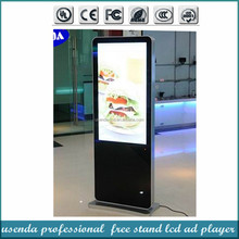 55inch free download windows media player gsm codec
