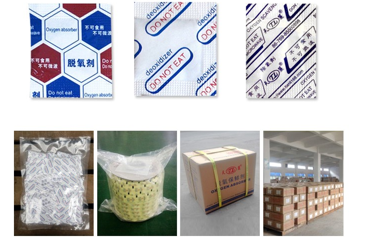 High-efficency oxygen absorber for dried food,nut,dried seafood,factory