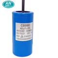 40uf washing machine capacitor lg 50/100 kva capacitor bank price