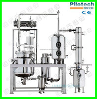 Best price plant use lavender oil extraction machine