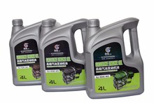 Motor Engine Oil SJ 20W40 mineral Engine Oil Lubricants