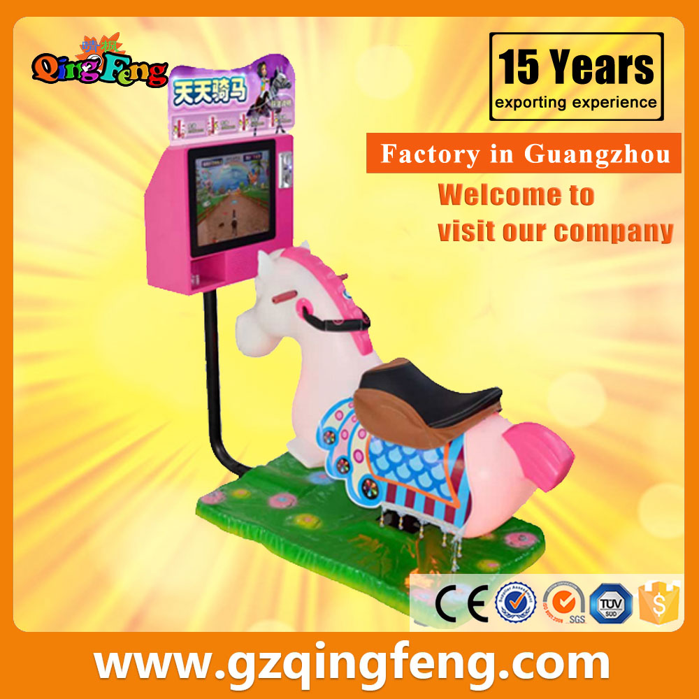 Amusement park game walking animals kids ride Type amusement park game walking animals kids ride