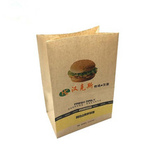 Custom printing recycled bakery bread greaseproof kraft paper for burger wrapping