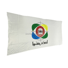 Curved Advertising Display Tension Fabric Media Wall Banner