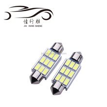 31mm 36mm 39mm 42mm Dome Festoon 9SMD 5630 5730 LED CANBUS Car Interior Reading License plate light No Error